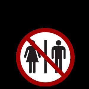 No Restrooms 1
