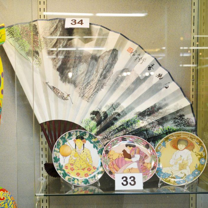 Oriental Fan And Children's Plates