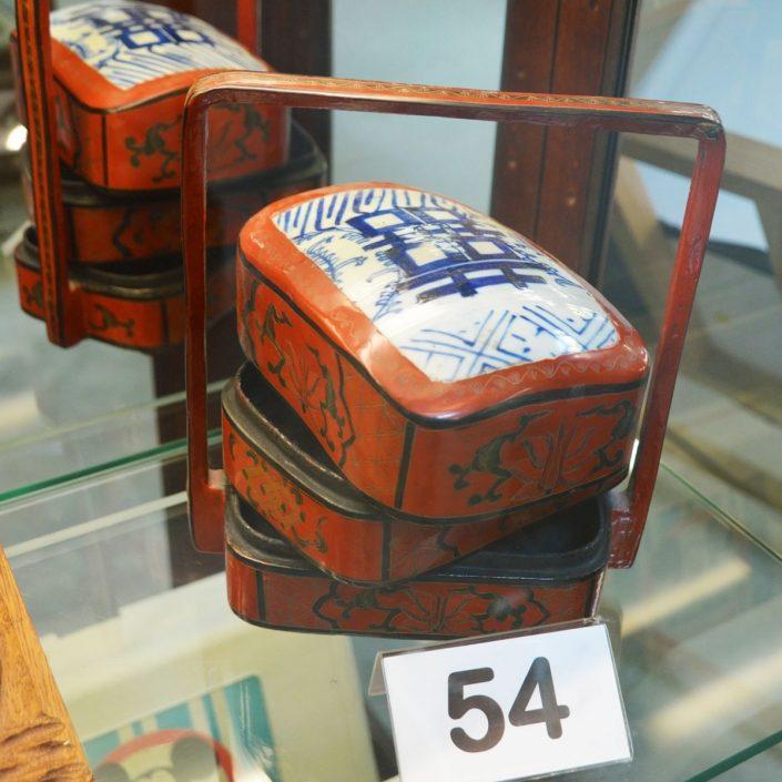 Vintage Oriental Lunchbox